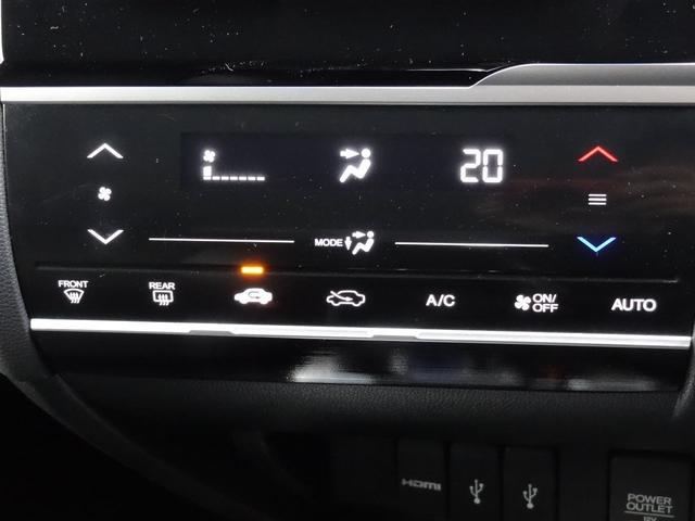「ホンダ」「フィットハイブリッド」「コンパクトカー」「大阪府」の中古車15