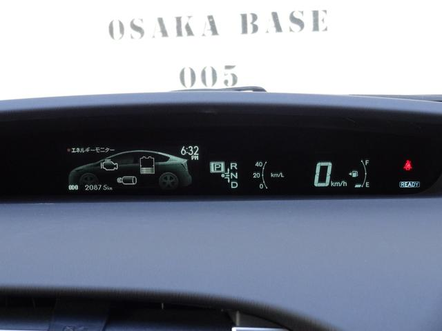 「トヨタ」「プリウス」「セダン」「大阪府」の中古車20