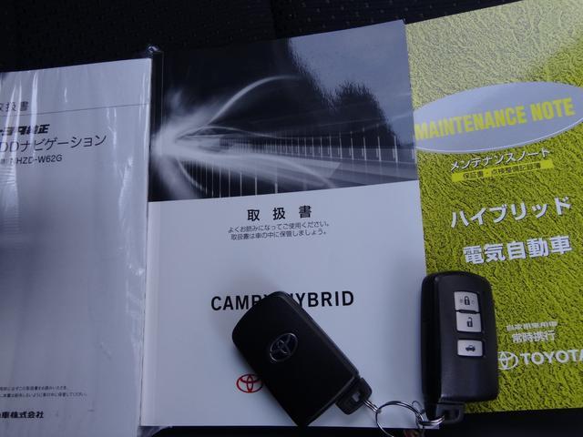「トヨタ」「カムリ」「セダン」「大阪府」の中古車17