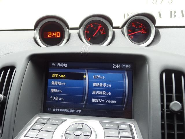 「日産」「フェアレディZ」「クーペ」「大阪府」の中古車13