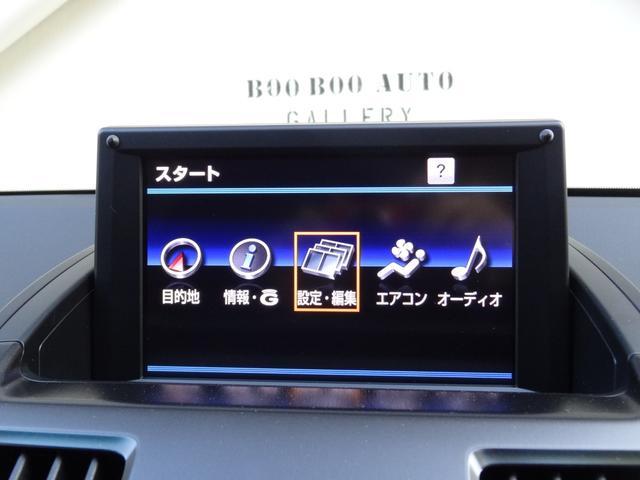 「トヨタ」「SAI」「セダン」「大阪府」の中古車16