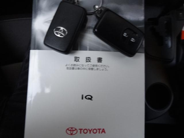 「トヨタ」「iQ」「コンパクトカー」「大阪府」の中古車9
