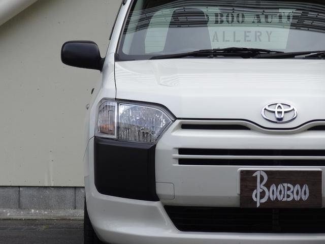 「トヨタ」「プロボックス」「ステーションワゴン」「大阪府」の中古車8