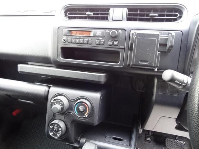 「トヨタ」「プロボックス」「ステーションワゴン」「大阪府」の中古車14