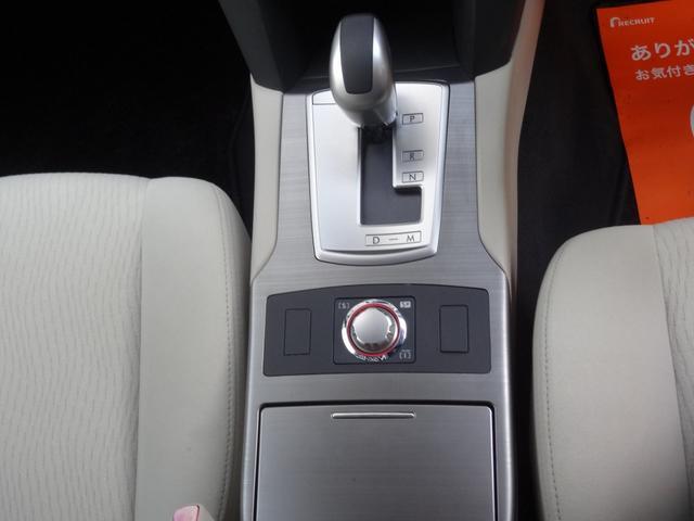 「スバル」「レガシィアウトバック」「SUV・クロカン」「大阪府」の中古車10