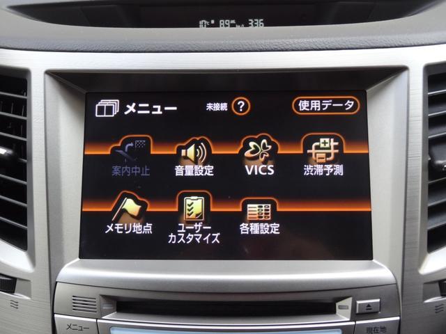 「スバル」「レガシィアウトバック」「SUV・クロカン」「大阪府」の中古車11