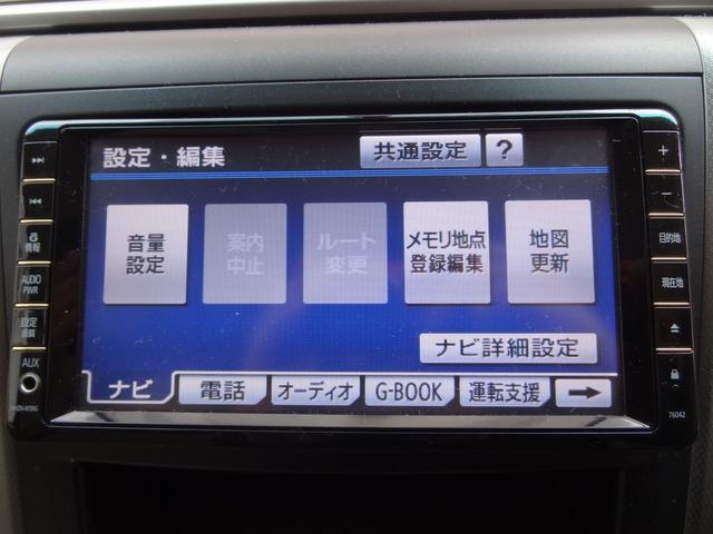 「トヨタ」「アルファード」「ミニバン・ワンボックス」「大阪府」の中古車14