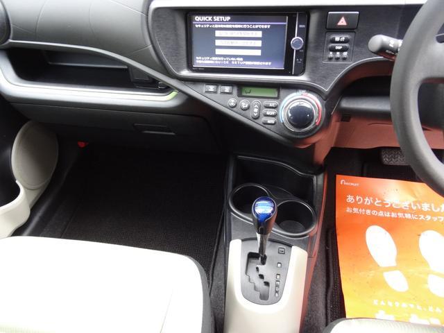 「トヨタ」「アクア」「コンパクトカー」「大阪府」の中古車14