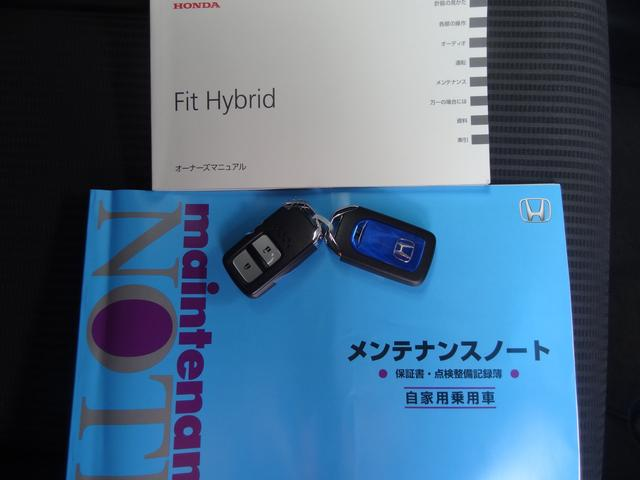 「ホンダ」「フィット」「コンパクトカー」「大阪府」の中古車19