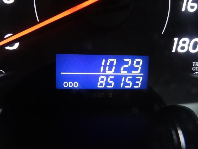 ロングスーパーGL 4WD ディーゼル車 リアモニター(9枚目)