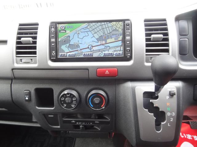 ロングスーパーGL 4WD ディーゼル車 リアモニター(10枚目)