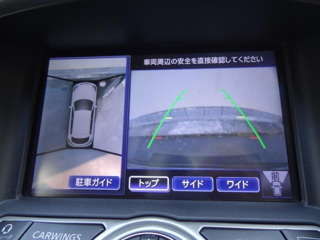 「日産」「スカイライン」「SUV・クロカン」「大阪府」の中古車18