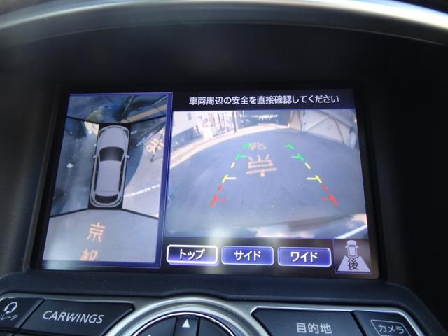 「日産」「スカイライン」「SUV・クロカン」「大阪府」の中古車19