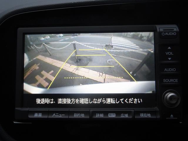 「ホンダ」「インサイト」「セダン」「大阪府」の中古車17