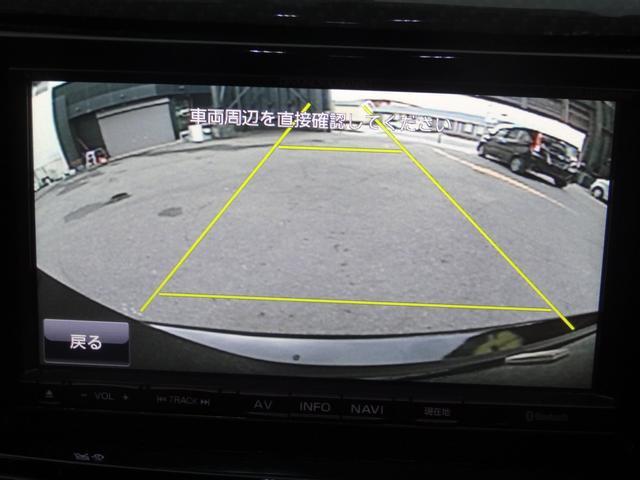「スバル」「レガシィツーリングワゴン」「ステーションワゴン」「大阪府」の中古車17