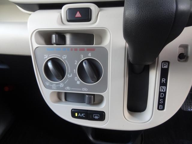 L SAII スマートアシスト2 アイドリングストップ 両側スライドドア USB入力端子(10枚目)