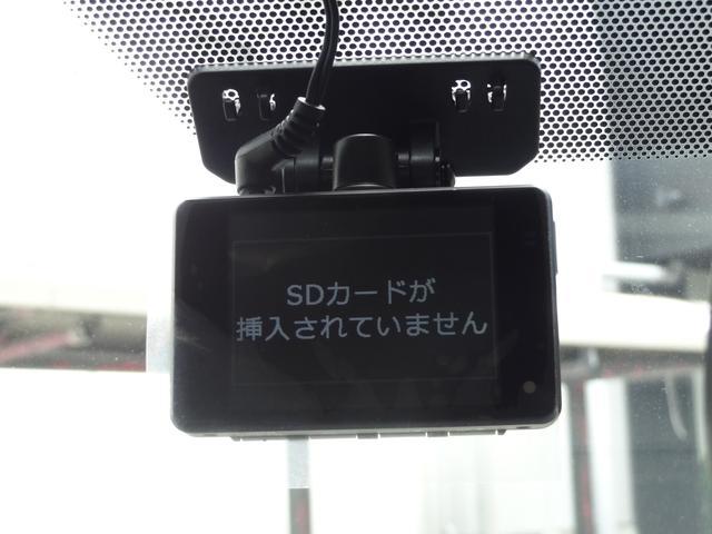 ロングDX メモリーナビ バックカメラ ドライブレコーダー Bluetooth 前席パワーウィンドウ キーレスエントリー(13枚目)