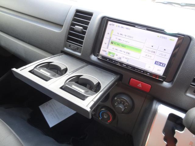 ロングDX メモリーナビ バックカメラ ドライブレコーダー Bluetooth 前席パワーウィンドウ キーレスエントリー(17枚目)