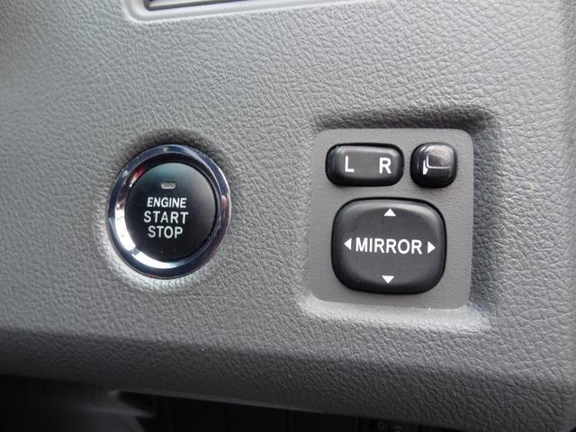 エアリアルVセレクション パークアシスト スマートキー プッシュスタート HDDナビ フルセグTV HIDライト ETC ドライブレコーダー 純正AW オートライト Bluetooth USB端子(10枚目)