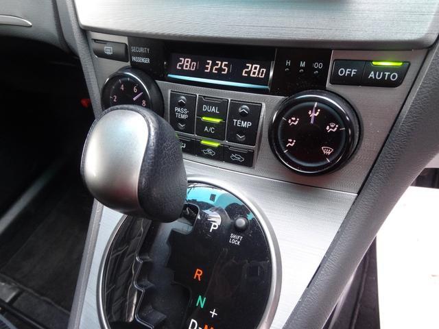 エアリアルVセレクション パークアシスト スマートキー プッシュスタート HDDナビ フルセグTV HIDライト ETC ドライブレコーダー 純正AW オートライト Bluetooth USB端子(14枚目)