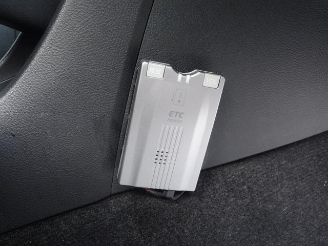 エアリアルVセレクション パークアシスト スマートキー プッシュスタート HDDナビ フルセグTV HIDライト ETC ドライブレコーダー 純正AW オートライト Bluetooth USB端子(15枚目)