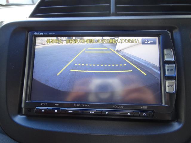 RS クルーズコントロール 革巻きハンドル ステアリングリモコン 純正SDナビ フルセグTV ビルドインETC オートライト HIDヘッドライト(15枚目)