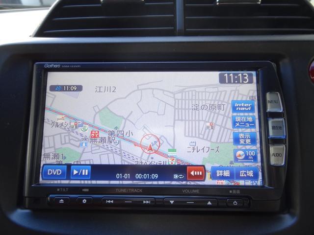 RS クルーズコントロール 革巻きハンドル ステアリングリモコン 純正SDナビ フルセグTV ビルドインETC オートライト HIDヘッドライト(19枚目)
