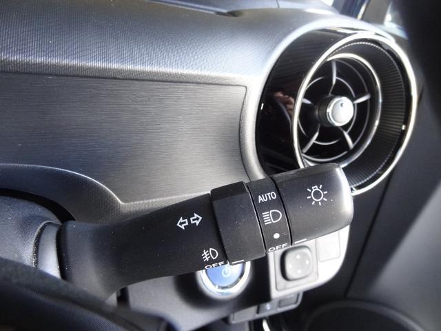 クロスオーバー セーフティセンスC 合皮レザーシート シートヒーター LEDヘッドライト LEDフォグ 純正9インチナビ バックカメラ フルセグTV スマートキー プッシュスタート 革巻きハンドル ETC2.0(20枚目)