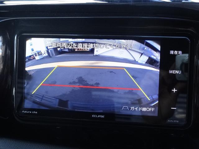 Z ディーゼルターボ クルーズコントロール 4WD レーンアシスト スマートキー プッシュスタート 純正SDナビ フルセグTV バックカメラ ETC LEDヘッドライト オートライト Pヒーター(13枚目)