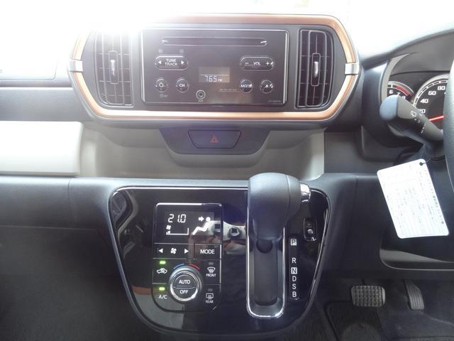 シルク Gパッケージ SAIII スマートアシスト3 コーナーセンサー スマートキー プッシュスタート LEDヘッドライト オートライト 純正アルミホイール フロントフォグ(13枚目)