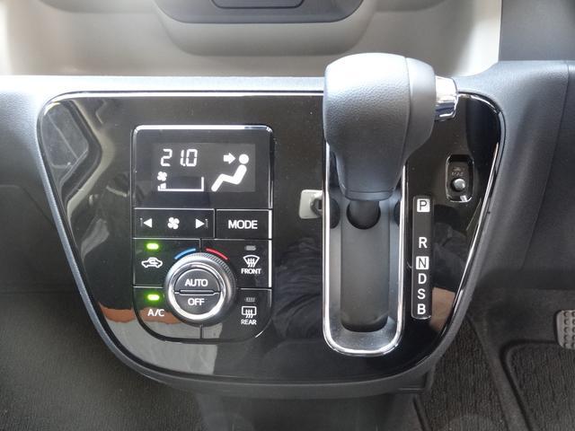 シルク Gパッケージ SAIII スマートアシスト3 コーナーセンサー スマートキー プッシュスタート LEDヘッドライト オートライト 純正アルミホイール フロントフォグ(14枚目)