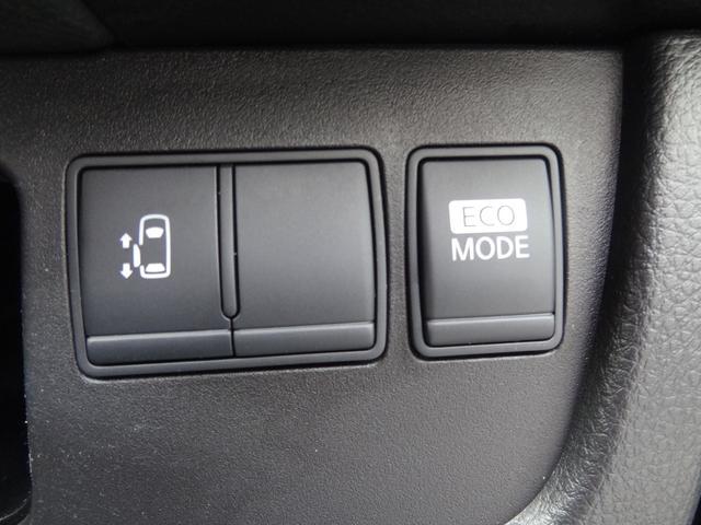 20X S-ハイブリッド 左側パワースライドドア 後席モニター クルコン ETC オートライト キーレスエントリー 電動格納ミラー オートエアコン(8枚目)