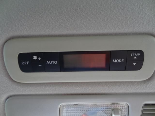 20X S-ハイブリッド 左側パワースライドドア 後席モニター クルコン ETC オートライト キーレスエントリー 電動格納ミラー オートエアコン(21枚目)