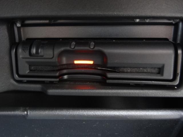 20X S-ハイブリッド 左側パワースライドドア 後席モニター クルコン ETC オートライト キーレスエントリー 電動格納ミラー オートエアコン(22枚目)