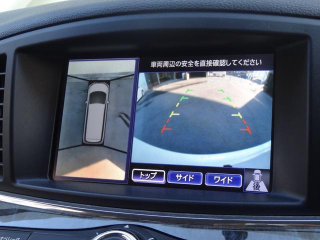 ライダー 黒本革シート マニュアルシート レザーシート アラウンドビューモニター リアエンターテイメント 両側Pスライド プッシュスタート 純正HDDナビ 純正アルミ HID オートライト ステアリングリモコン コーナーセンサー ETC(14枚目)