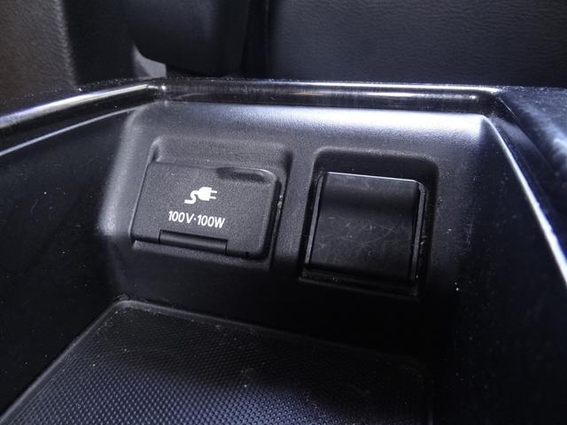 ライダー 黒本革シート マニュアルシート レザーシート アラウンドビューモニター リアエンターテイメント 両側Pスライド プッシュスタート 純正HDDナビ 純正アルミ HID オートライト ステアリングリモコン コーナーセンサー ETC(24枚目)
