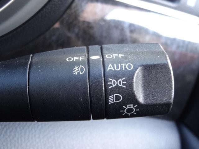 ライダー 黒本革シート マニュアルシート レザーシート アラウンドビューモニター リアエンターテイメント 両側Pスライド プッシュスタート 純正HDDナビ 純正アルミ HID オートライト ステアリングリモコン コーナーセンサー ETC(25枚目)