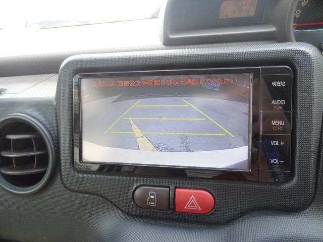 G 左Pスラ シートヒーター Pスタート 純正SDナビ フルセグTV バックカメラ ETC HID オートライト オートエアコン ステアリングリモコン フォグライト(20枚目)