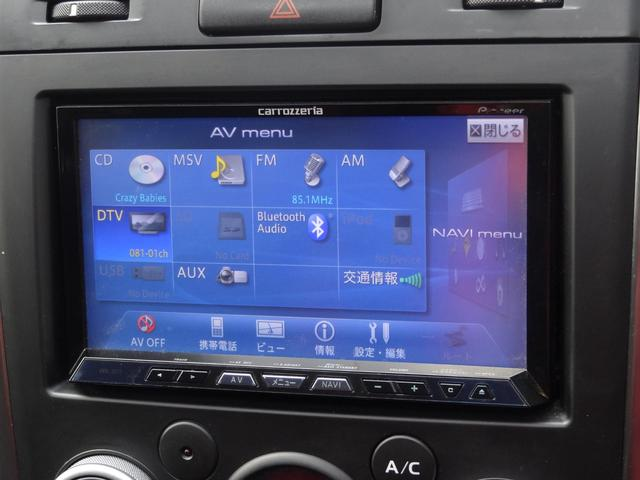 サンルーフ シートヒーター クルコン 純正アルミホイール HIDヘッドライト スマートキー ETC フロントカメラ フルセグTV Bluetooth接続 バックカメラ(15枚目)