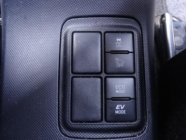S 衝突軽減システム レーンアシスト 純正SDナビ オートマチックハイビーム ワンセグ キーレスエントリー Bluetooth アイドリングストップ(11枚目)