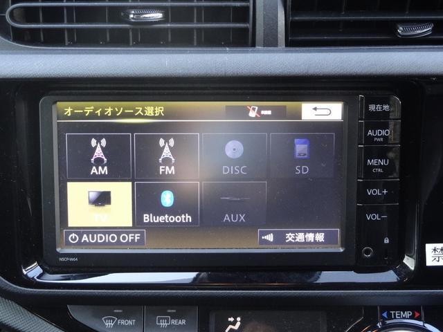 S 衝突軽減システム レーンアシスト 純正SDナビ オートマチックハイビーム ワンセグ キーレスエントリー Bluetooth アイドリングストップ(12枚目)