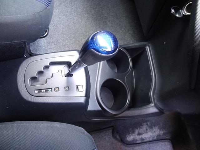 S 衝突軽減システム レーンアシスト 純正SDナビ オートマチックハイビーム ワンセグ キーレスエントリー Bluetooth アイドリングストップ(14枚目)