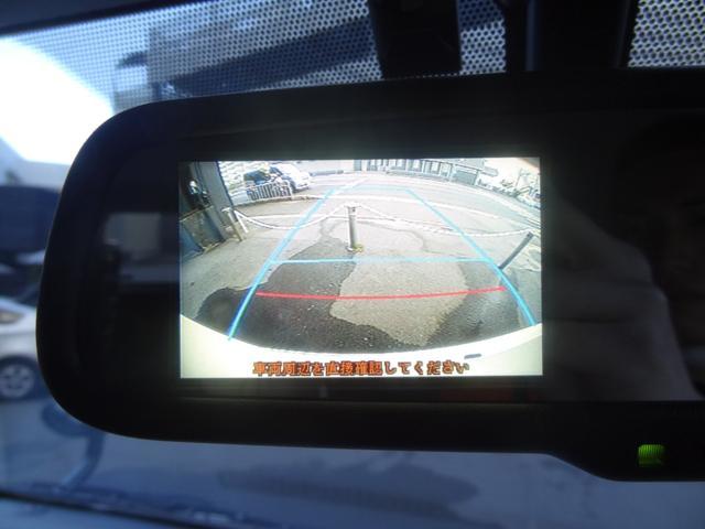 GL 純正SDナビ ビルトインETC バックカメラ Bluetooth フロントフォグライト オートライト 100V電源(14枚目)