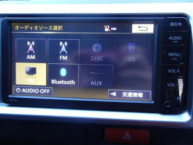 GL 純正SDナビ ビルトインETC バックカメラ Bluetooth フロントフォグライト オートライト 100V電源(15枚目)