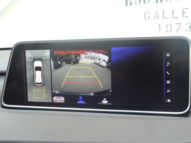 RX450h バージョンL セーフティシステムプラス リアシートエンターテイメントシステム サンルーフ レザーシート 角型3眼LEDヘッドランプ SDナビ プレミアムサウンドシステム パノラミックビューモニター シートヒーター(19枚目)