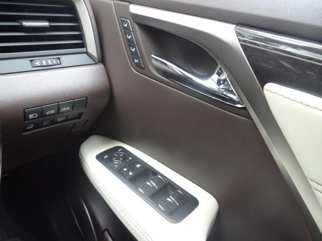 RX450h バージョンL セーフティシステムプラス リアシートエンターテイメントシステム サンルーフ レザーシート 角型3眼LEDヘッドランプ SDナビ プレミアムサウンドシステム パノラミックビューモニター シートヒーター(24枚目)