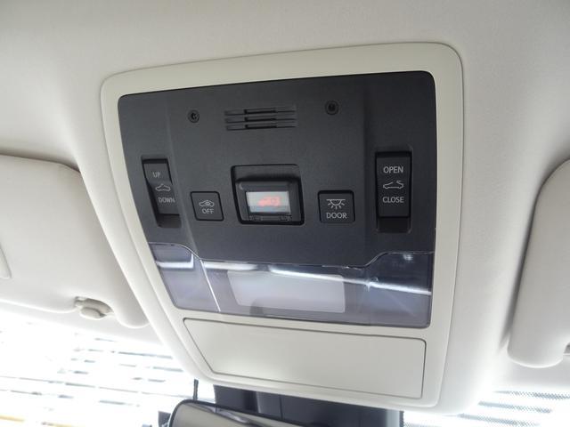 RX450h バージョンL セーフティシステムプラス リアシートエンターテイメントシステム サンルーフ レザーシート 角型3眼LEDヘッドランプ SDナビ プレミアムサウンドシステム パノラミックビューモニター シートヒーター(25枚目)