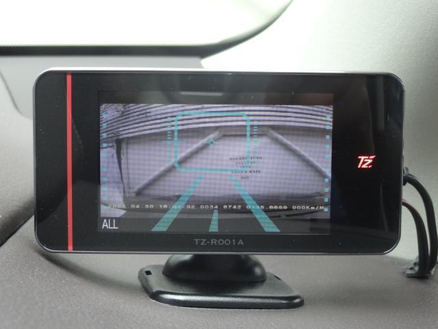 RX450h バージョンL セーフティシステムプラス リアシートエンターテイメントシステム サンルーフ レザーシート 角型3眼LEDヘッドランプ SDナビ プレミアムサウンドシステム パノラミックビューモニター シートヒーター(32枚目)