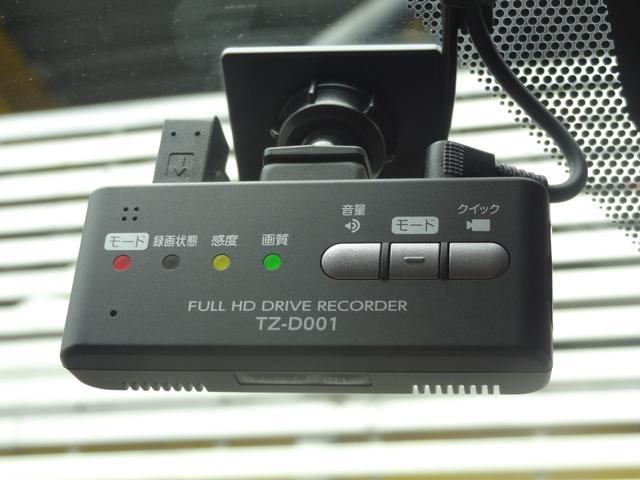 RX450h バージョンL セーフティシステムプラス リアシートエンターテイメントシステム サンルーフ レザーシート 角型3眼LEDヘッドランプ SDナビ プレミアムサウンドシステム パノラミックビューモニター シートヒーター(33枚目)
