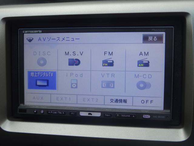 G コンフォートセレクション クルーズコントロール 両側パワースライドドア HIDライト スマートキー アイドリングストップ メモリーナビ フルセグTV オートライト(14枚目)